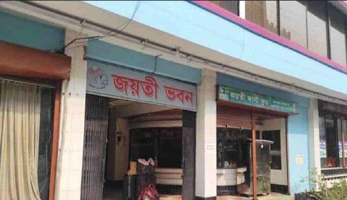 Separate quarantine centre for single women in Jashore