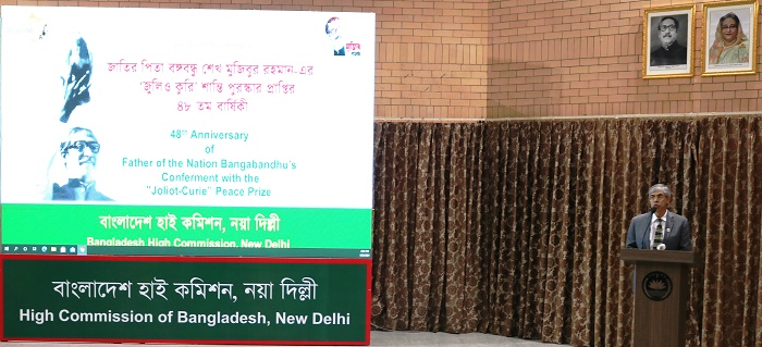 Delhi mission observes 48th anniversary of Bangabandhu's Joliot-Curie Peace Prize