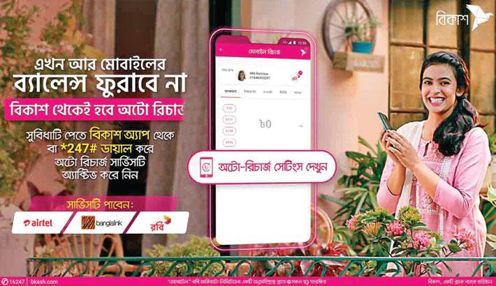 bKash introduces mobile auto-recharge