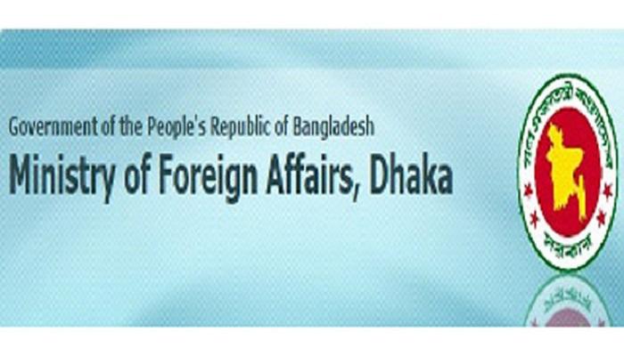 Bangladesh' Position on Israel remains unchanged