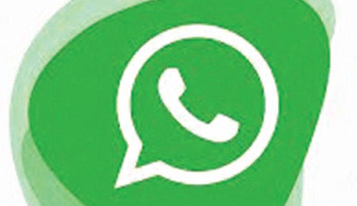 WhatsApp plans chat history transfer