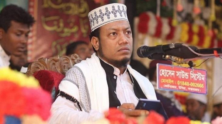 Mufti Amir Hamja arrested