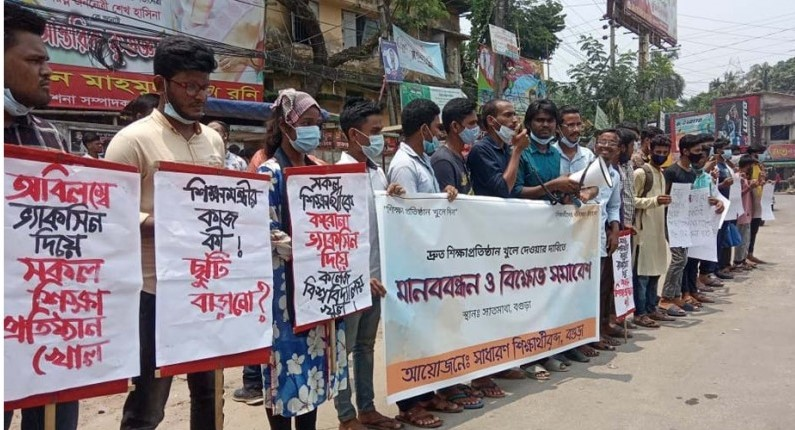 Students across country demand reopening of institutions