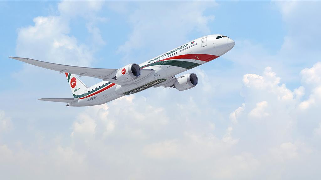 Biman to resume flights to Saudi Arabia from May 29