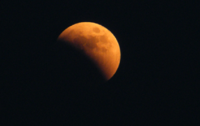 Total eclipse of moon on Wednesday