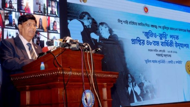 Dhaka to host World Peace Conference in November
