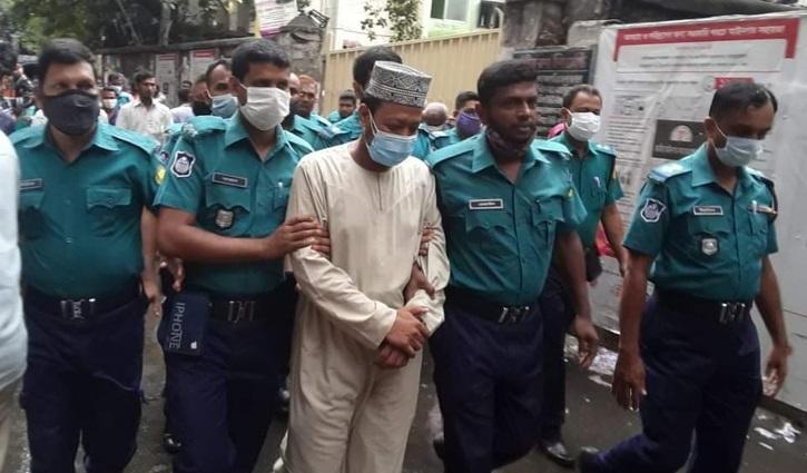 Mufti Amir Hamza put on 5-day remand