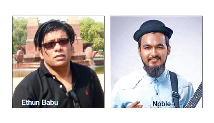 Ethun Babu files GD against Noble