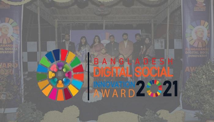 Bangladesh Digital Social Innovation Award 2021 announced