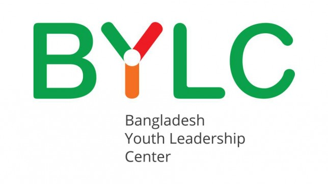 BYLC to host Youth Leadership Summit in August