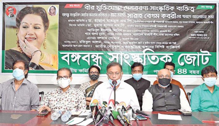 At a memorial meeting for late Sarah Begum Kabori at the National Press Club