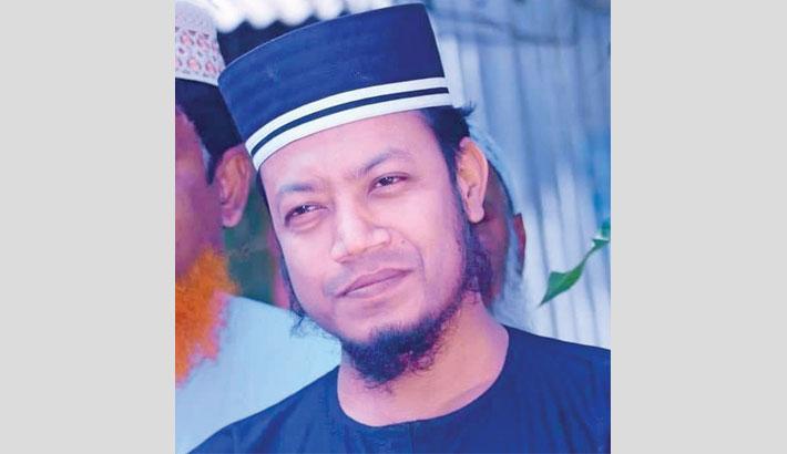Mufti Amir Hamza put on remand
