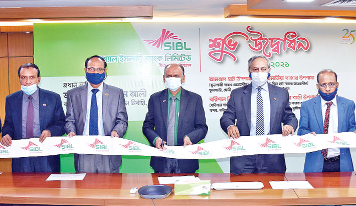 SIBL opens 4 new sub-branches