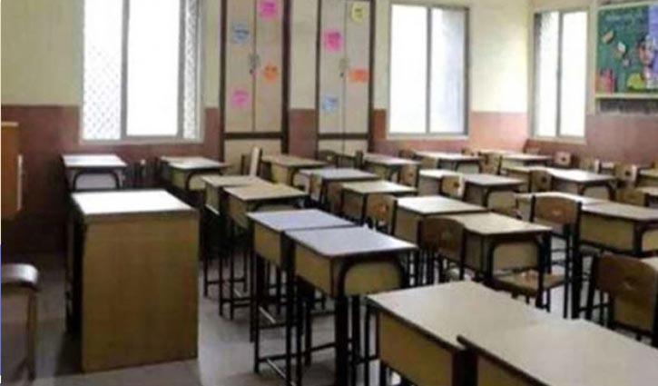 Govt extends closure of educational institutions till June 12