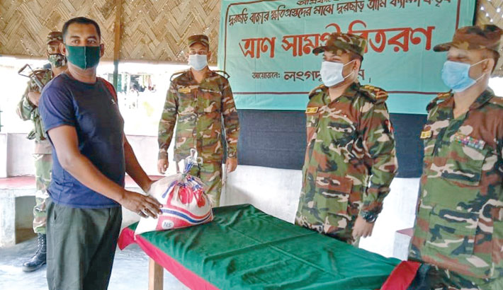 Army stands by fire victims