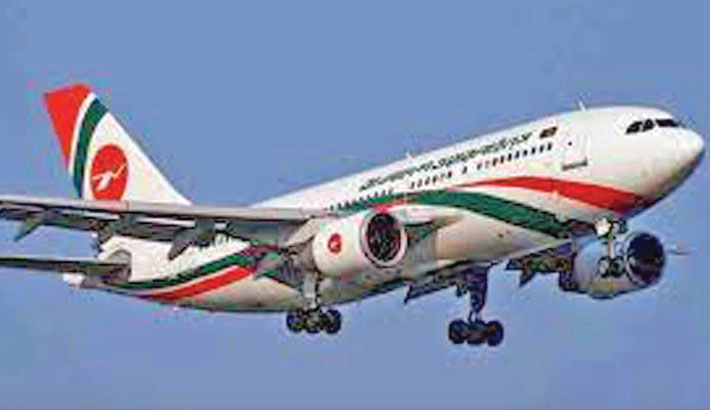 Biman issues new guidelines for Saudi-bound passengers