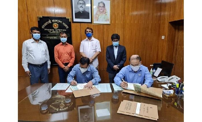 Govt adopts e-land registration project