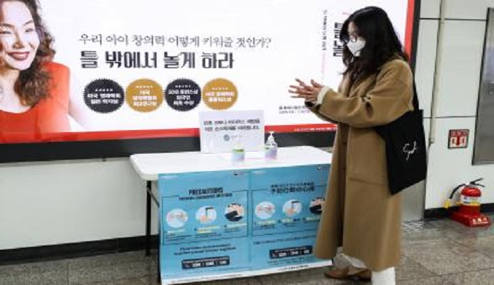 Covid-19: Vaccinated people can go outdoors without mask from July in South Korea