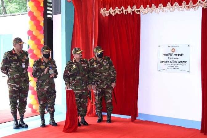Army chief inaugurates Army Pharma Limited in Gazipur