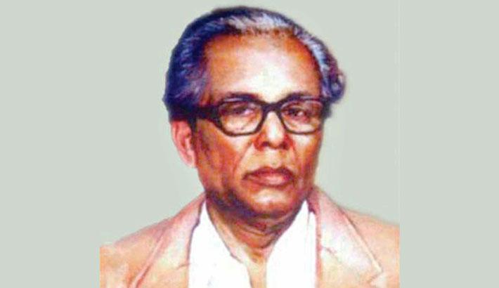 Shilpacharya Zainul Abedin's 45th death anniv today