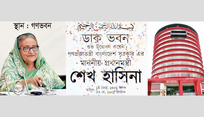 Prime Minister Sheikh Hasina virtually inaugurates the newly-constructed 14-storey Dak Bhaban