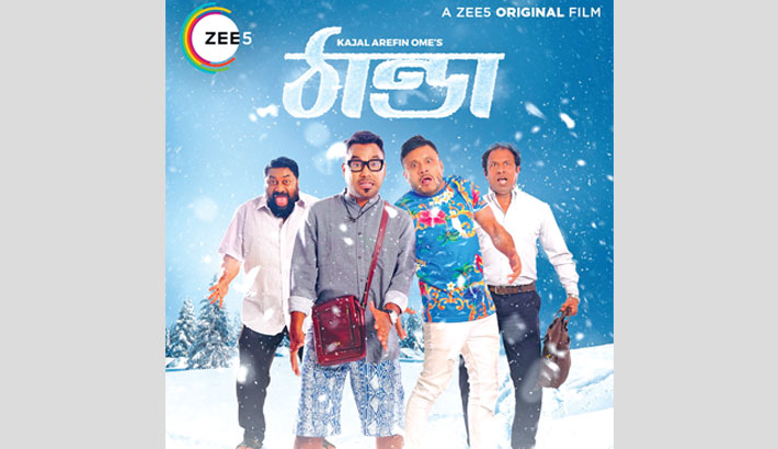 ZEE5 Global to release Bachelor Point's sequel 'Thanda'