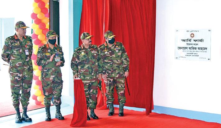 Army chief inaugurates Army Pharma
