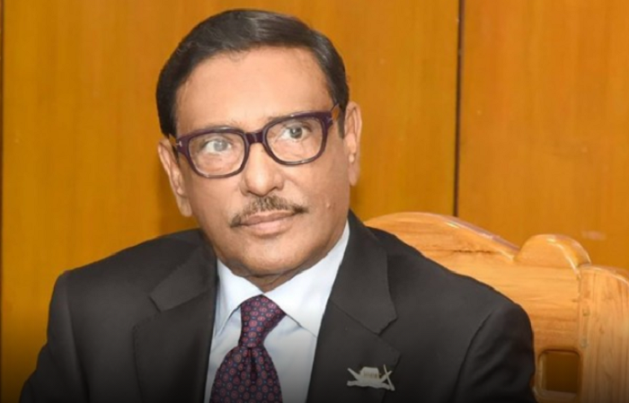 BNP has no commitment towards people: Quader