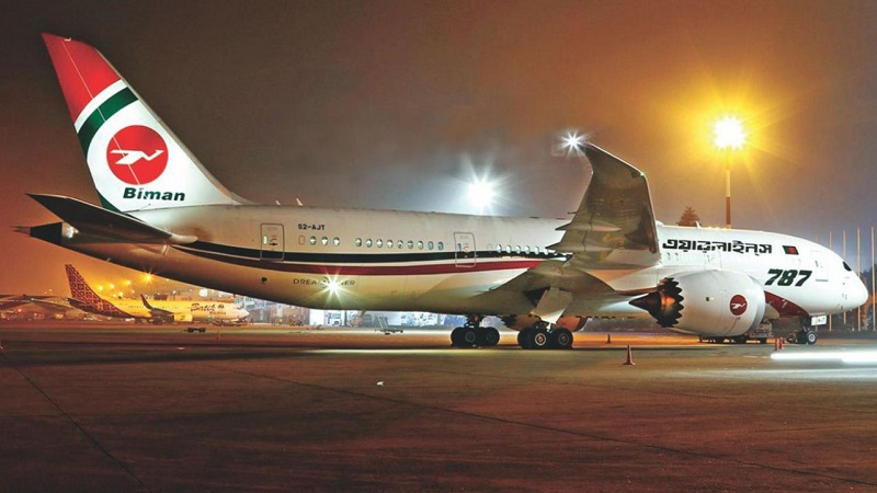 More people return to Dhaka from Thailand by special flight