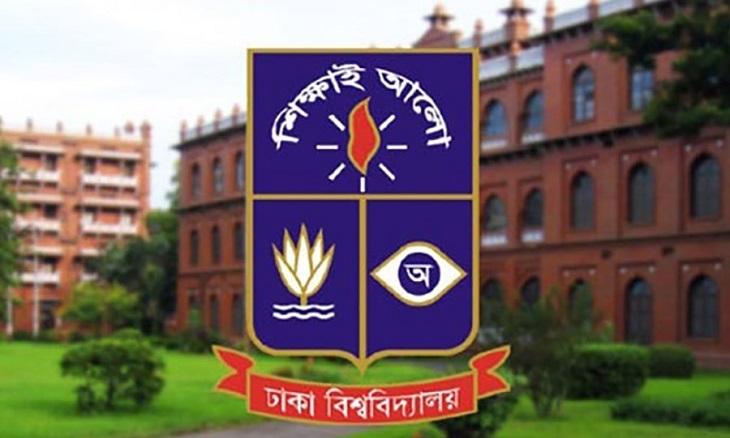 Dhaka University teachers, students demand reopening campus