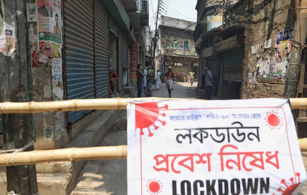 'Lockdown' extended till June 6