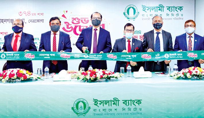 IBBL opens Mohonganj branch