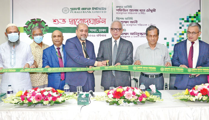Pubali Bank's Mirpur branch shifted