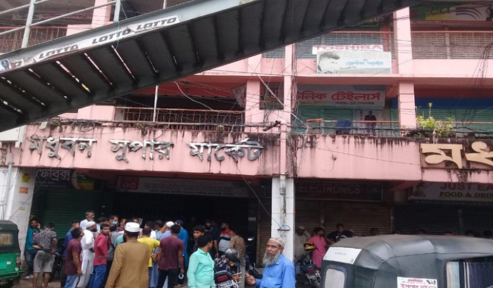 Six Sylhet markets closed as earthquake precaution