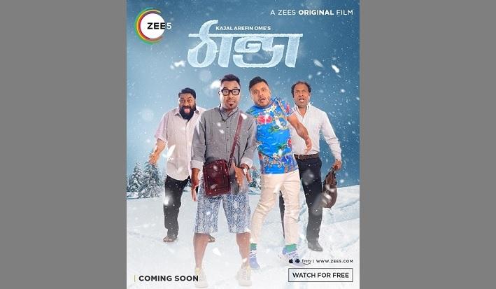 ZEE5 to premiere Kajal Arefin Ome's 'Thanda' soon