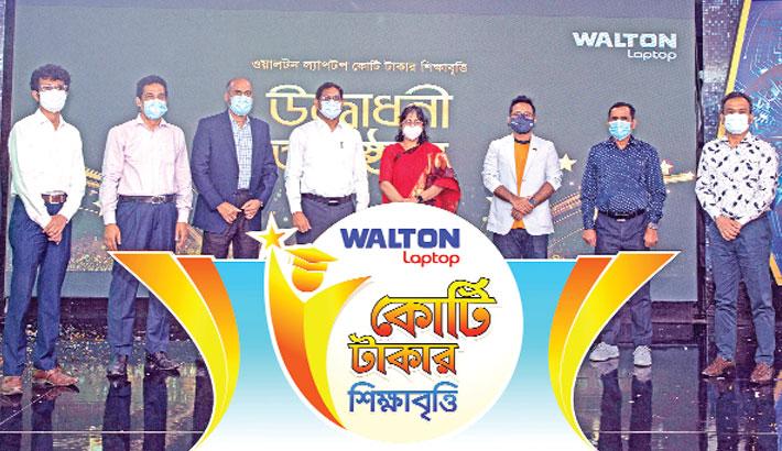 Walton to provide Tk 1cr scholarship for students