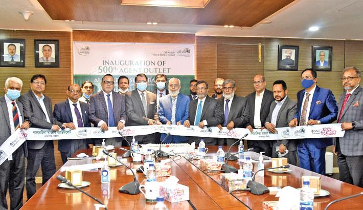 Al-Arafah Bank opens agent outlet at Nafartila Bazar, Ctg