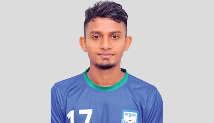 Midfielder Ibrahim joins team in Qatar