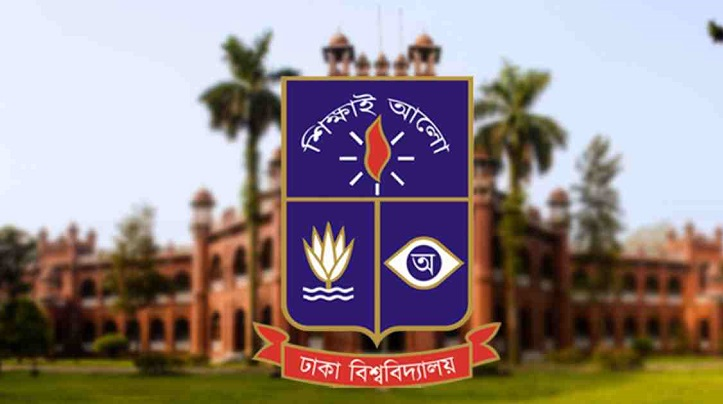 Dhaka University to take exams physically from July 1