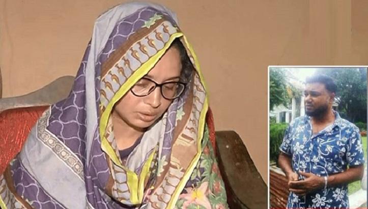 Mitu killing: Accused Musa's wife files GD seeking security
