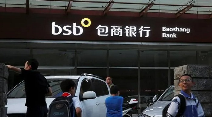 China's antigraft agency unveils corruption cases involving banking regulators