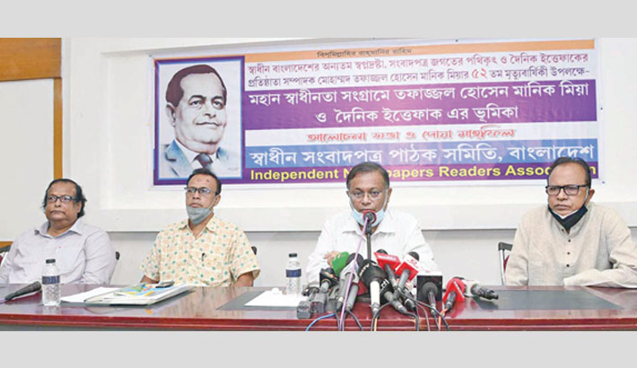 Hasan urges BNP to see country's dev