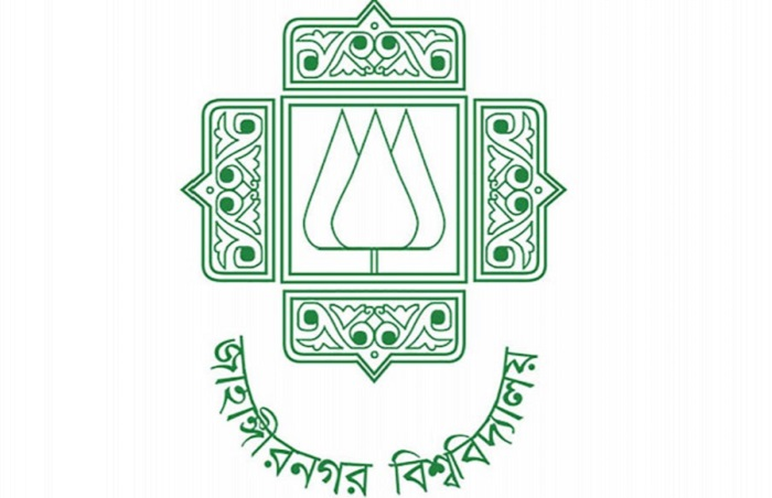 JU decides to hold online exams