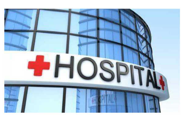 Budget: 10-year tax holiday for Private, specialised hospitals in districts