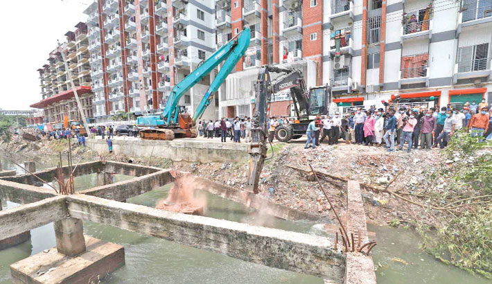 Canal grabbed in name of rehabilitation: Atiq