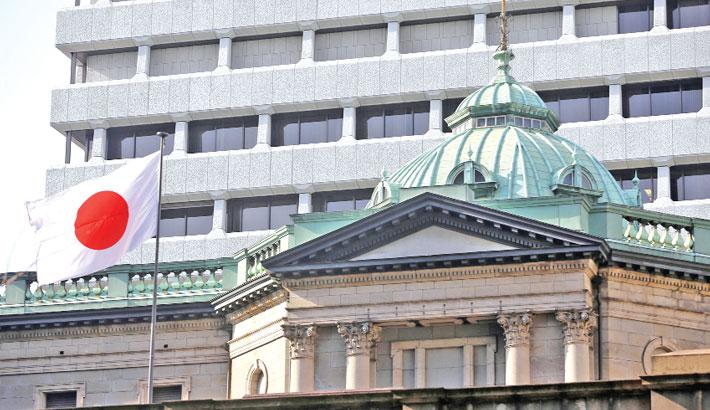Japan may see inflation perk up in post-Covid era: BOJ