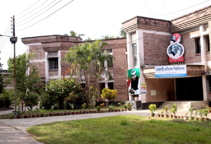 VC vows to build RMU as a centre of excellence