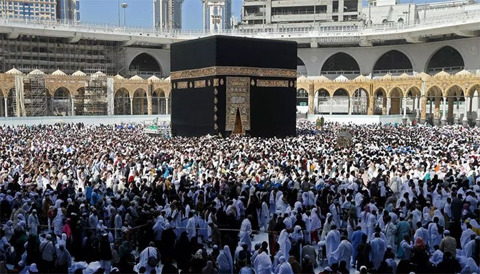 Indonesia cancels hajj pilgrimage for second year in a row