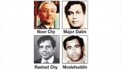 Four Bangabandhu killers to lose FF gallantry awards
