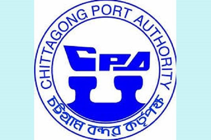 Chattogram port to get 283.23 acres land soon for Matarbari port